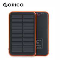 20000 MAh Fast Universal Dual USB Ports Outdoor Solar Powered Power Bank Large Capacity Powerbank Charger