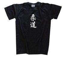 Judo - der sanfte Weg - Japanisches Schriftzeichen judokaT-Shirt S-XXXL Harajuku Tops t shirt Fashion Classic Unique