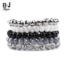 BOJIU 5 Pcs/Set Faceted Crystal Bead Bracelet For Women Classic Female Black White Gray Party Jewelry BCSET201