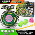Auldey Spinning Top Beyblade Left Circumflex AttackChristmas Gift for Boys Classic Toy For Children Left Circumflex Attack Type