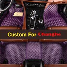 Леди Красный Фиолетовый милый кожаный салон автомобиля Коврики стопы pad кожаный чехол Аксессуары для Чанхэ M50 Q25 M70 Q35