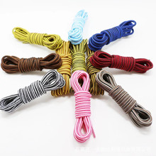 1Pair Round Striped Double Color Shoelaces Unisex Leather Boot Shoe Laces Outdoor Sport Sneaker Shoelace 70/90/120/150CM Length(China)