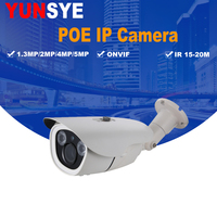 2018 NEW POE CAMERA Outdoor IP Camera PoE 1080P 960P 4MP 5MP Metal Case ONVIF Security
