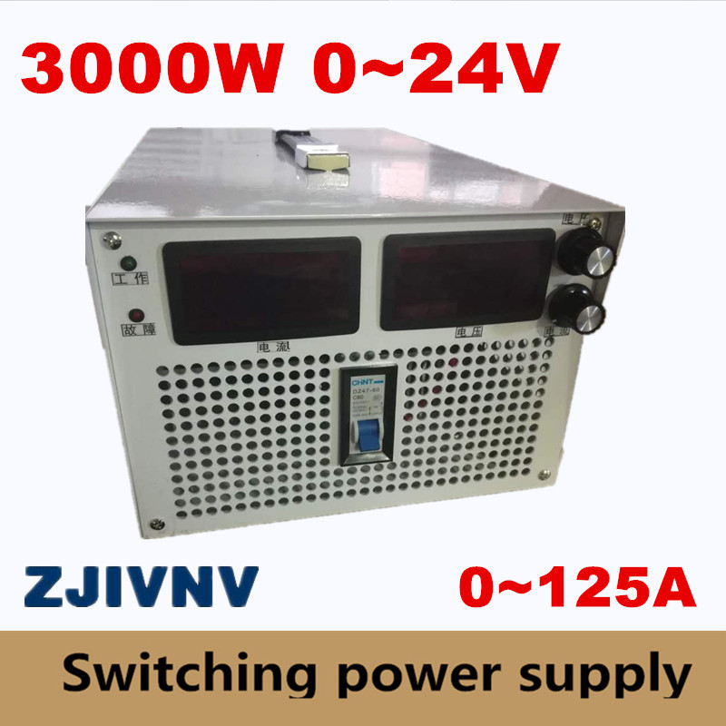 цена на 3000W 0-24v 0-125A Output current&voltage both adjustable Switching power supply AC-DC For industry, led light, Laboratory test