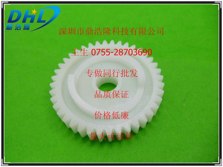 Free Shipping copier parts factory F3 2FB22560 fuser drive gear 40T forkyocera KM6030 KM8030