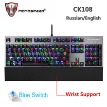 Motospeed CK108 Mechanical Keyboard Russian English 104 keys RGB blue switch Gaming Wired LED backlight Gamer PC Tablet desktop все цены
