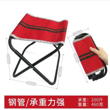 Plastic 24cm  Folding Thicken Step Portable Stools Outdoor Fishing Desk Travel Home Ultra Light Folding Stool Chair 1pc C603