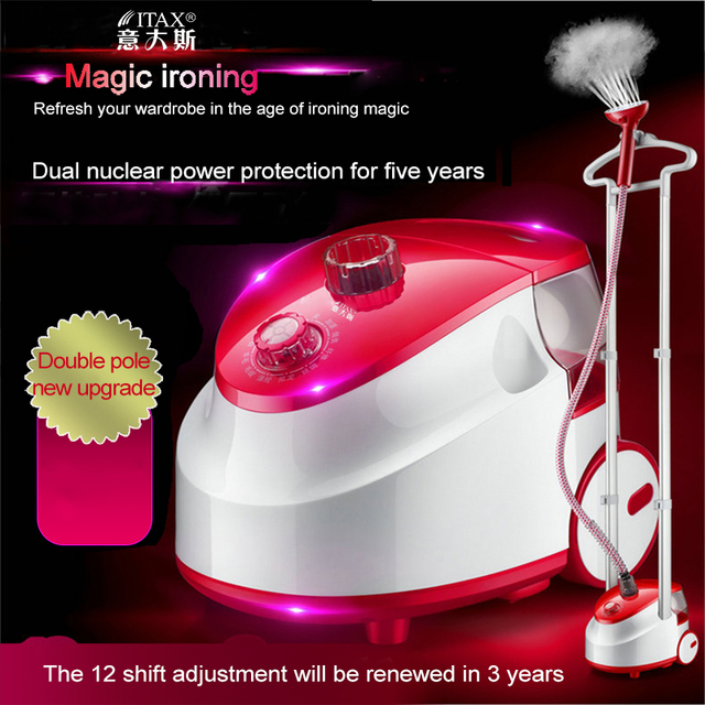 ITAS1216 Double rod iron electric steam hanging machine wholesale household appliance portable laundry garment steamers 2