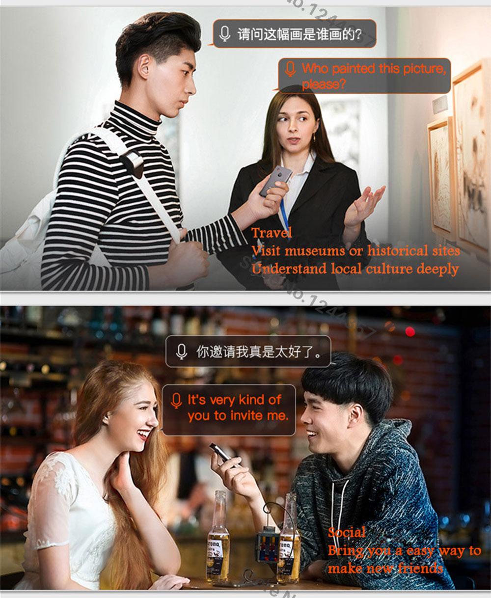 Voice Translator (6)