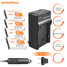 4X 1800mAh NP-BG1 NP BG1 FG1 Camera Battery+Battery Charger+Car Charger for sony DSC W210 W300 H10 H50 W290 HX7 HX10 HX30 L20