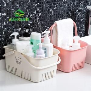 JiangChao Portable Bath Basket