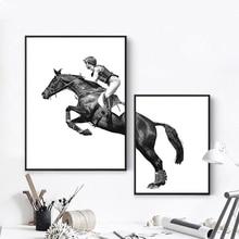 hot deal buy success, inspirational horse racing art canvas posters print  size a1 a2 a3 a4 a5 print