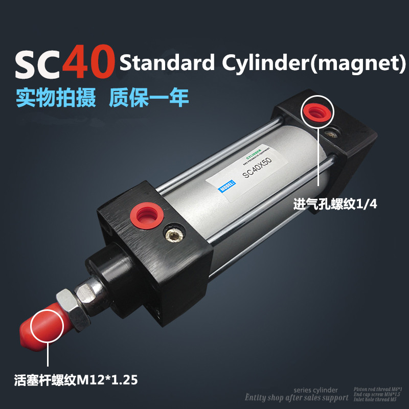 SC40*800 Standard air cylinders valve 40mm bore 800mm stroke single rod double acting pneumatic cylinder