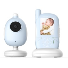 RADIO NURSE 2017 NEW 2.4 inch IR Night vision Lullabies Temperature Monitor Intercom Feeding Alarm video nanny radio babysitter