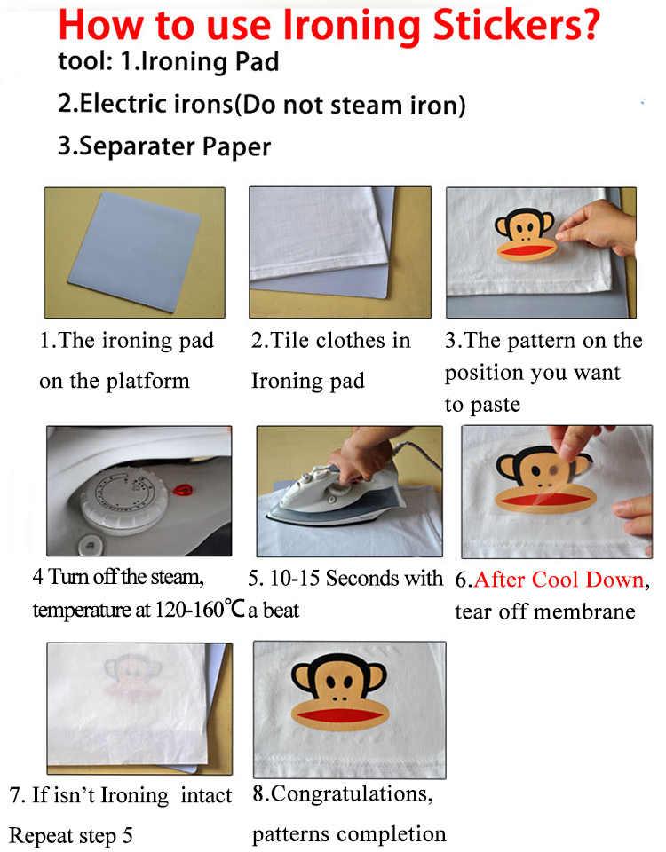ユア · マイ · サンシャインステッカーの衣類熱転写ホットプレスアイロン焼画紙鉄洗える Tシャツパッチ