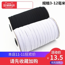2018 Rushed Bed Sheet Holder Free Shipping Elastic Belt, Old Pregnant Woman, Children's Wide Belt And Extra Thin Accessories.