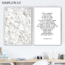 Feather Poster Quotes Nordic Wall Art Print Minimalis Canvas Painting Simple Decorative Picture Scandinavian Home Decoration