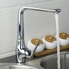 Лучшие Soild латунь одной ручкой Поворотный 360 Chrome 92362 Раковина Одной ручкой воды кухня torneira судно смеситель кран