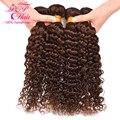 Light Brown Brazilian Virgin Hair Deep Wave Hair 4pcs Deep Curly Brazilian Hair Weave Bundles Curly Weave Human Hair Bundles