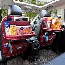 Новая детская автомобильная сумка для хранения, Универсальная автомобильная многокарманная полиуретановая сумка-Органайзер, кожаный коврик для автомобиля, чехол для покупок