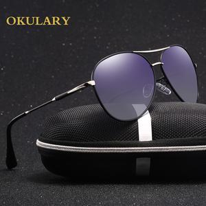 Sunglasse Polarized Women Fashion 2-Colors UV400 for