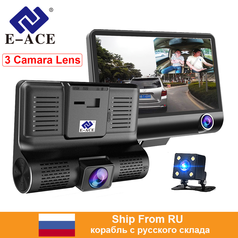 E-ACE Car Dvr 3 Camera 4.0 Inch Video Recorder Dual Lens With Rear View Camera