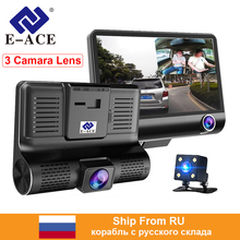 E-ACE Car DVR Camcorder Dash-Cam Auto Registrator Dual-Lens Rear-View-Camera 3