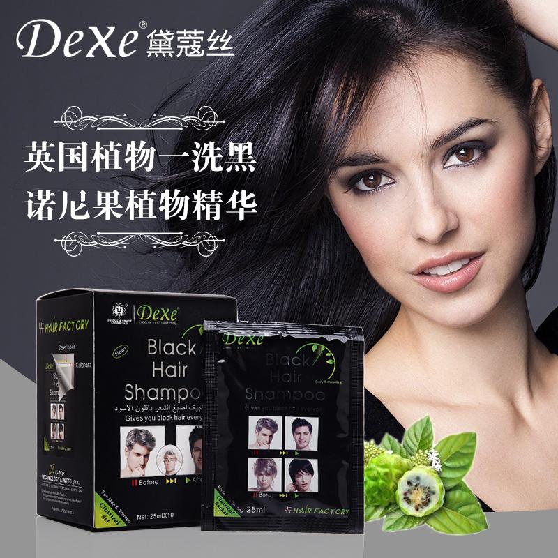 10 sacsbote dexe rapide noir cheveux shampooing cheveux gris colorant noircir shampooing cheveux couleur - Shampoing Colorant Gris
