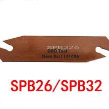 SPB26-2/SPB26-3/SPB26-4/SPB26-5/SPB32-2/SPB32-3/SPB32-4/SPB32-5/SPB32-6 часть отламываемым лезвием режущего инструмента, часть лезвия токарные инструменты
