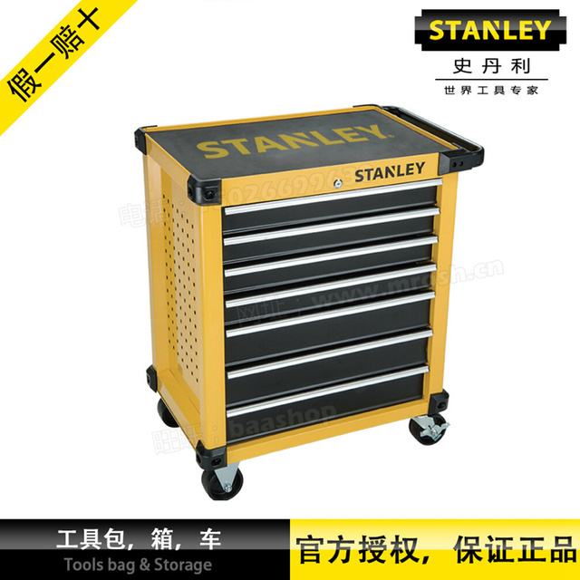 Stanley Light 4 Drawer Tool Cart Stst74306 8 23 Stst74305 6