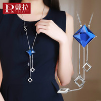 DARA New Trendy Women Chain Necklace Silver Plated Blue Square Crystal Metal Rhinestone Pendant Necklace Classic