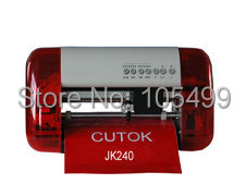 cutok dc330 mac driver