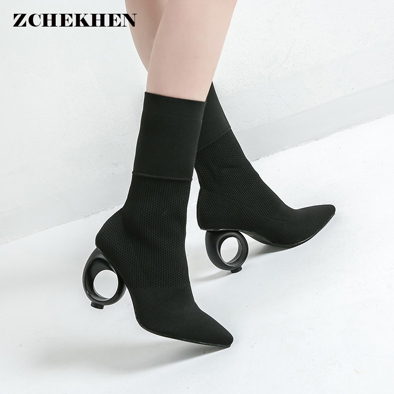 Stretch Elastic Knit Sock Boots Womens Ankle Boots Pointed Toe Fretwork Heels High Heel Sexy Kardashian Evening Party Boots