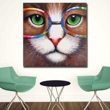 Настенные картины для гостиной домашний декор поп-арт кошка-глаза-зеленый-с-очки-из-цветов Живопись холст напечатанная картина маслом