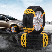 Car Tyre Chain Winter Snow Roadway Safety Adjustable Anti-sk