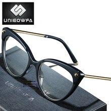UNIEOWFA gafas graduadas Retro ojo de gato mujer óptica, gafas para miopía TR90 gafas de montura grande gafas de hipermetropía progresiva