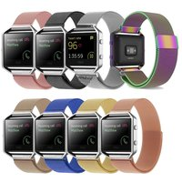 Fitbit Blaze Band Large , Metal Frame Housing & Milanese Loop Stainless Steel Bracelet Strap Band for Fitbit Blaze Smart watch