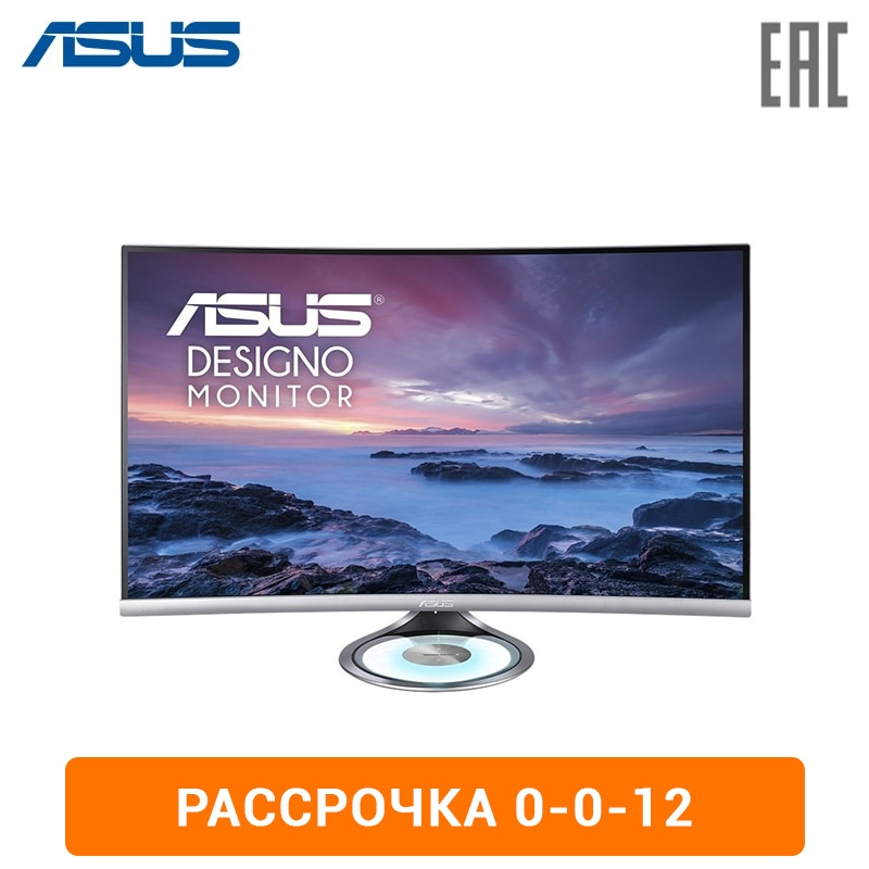 Monitor ASUS 31.5  MX32VQ Silver Curved VA/LED/Wide/2560x1440/4ms/178*-178*/300 cd-m/100000000:1/+DP/+HDMI/+MM/+USB 0-0-12 lcd monitor asus 35 xg35vq curved