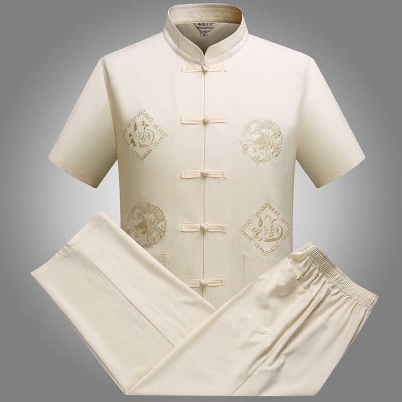 太極拳制服綿&ポリエステル5色高品質武術カンフー服大人武道詠春スーツ