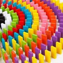 120 шт./компл. Детские Цвет сортировать Радуга Дерево Domino блоки для раннего развития детей деревянные игрушки для детей Рождественский подарок