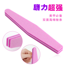 Manicure modification contusion filing sponge sand grinding shall not fall file