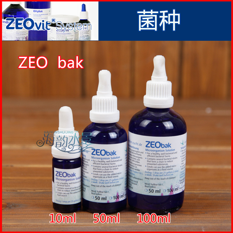 ZEObak zeovit aquarium care bacterial marine tank coral ...