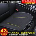 Summer car seat cushion single viscose cushion piece set car mats four seasons general seat  Cool car seat covers