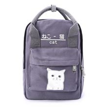 Cute Cat Design Solid Color Canvas Casual Daypack School Bags Travel Backpack Rucksack for Teenager Girls new corduroy backpack high quality school bags for teenger girls casual travel backpacks solid color rucksack mochila xa1867c