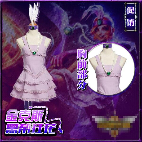 The Game LOL Go Ballistic Girl Jinx Cosplay LOL Star Of The Guardian Of The Magic Girl Costume Cosplay