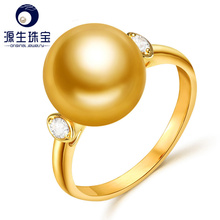 [YS] Modern Design 18K Gold Ring 10-11mm Natrual Golden South Sea Pearl Ring