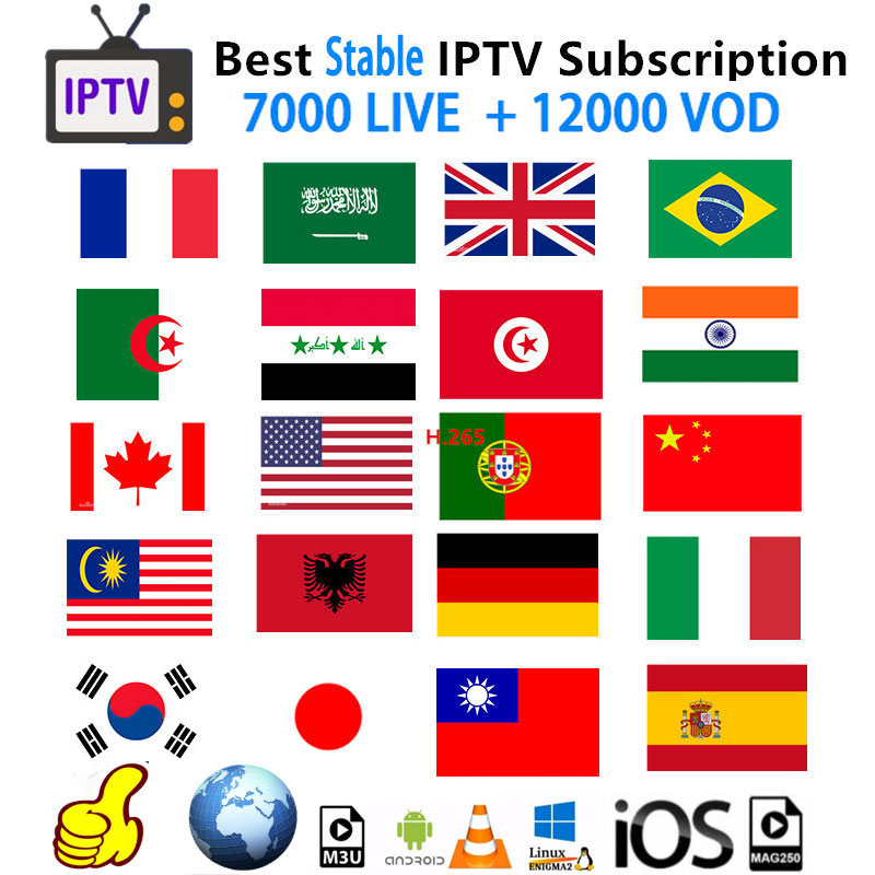 top 10 largest iptv linux french brands and get free shipping - ha55lfcn
