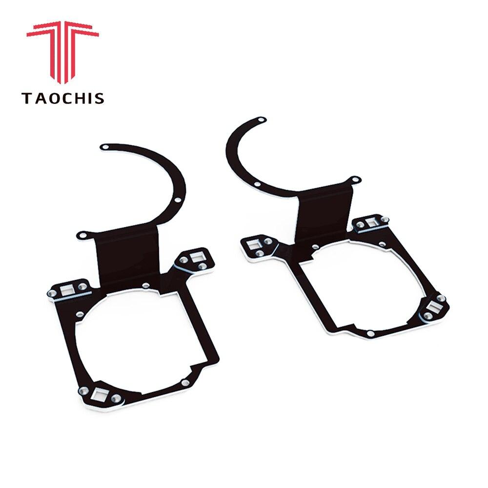 TAOCHIS Car Styling transition frame adapter Hella 3R G5 Projector lens retrofit Bracket for MAZDA 3