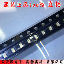 17-21SYGC/S530-E1/TR8 SMD الأصلي(China)