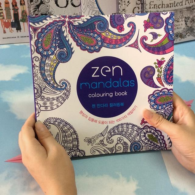 Mandalas colorear Libros para adultos niños aliviar el estrés ...